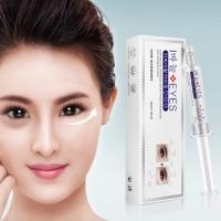 Hyaluronic Acid Moisturising Eye Cream Anti Dark Circles Whitening Repair [ 5ml ]