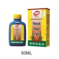 TYT Minyak Daun Ubat - 50ml
