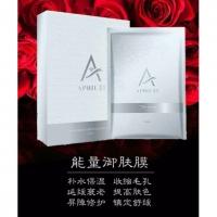 APRIL 22 Skin Energy Revitalizing Mask 能量御肤膜 (12Box)