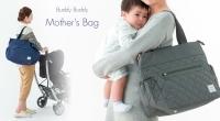 Buddy Buddy Mother's Bag (Navy)