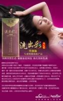Haozun Hair Colour Shampoo (Natural Black)
