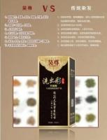 Haozun Hair Colour Shampoo (Chocolate)