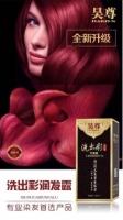 Haozun Hair Colour Shampoo (Red)