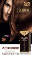 Haozun Hair Colour Shampoo (Chestnut Brown)