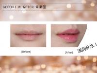 Glamfox Fleurissant Flower Lipstick Lip Gloss GS02 Honey Flower
