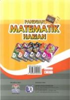 (GEETHA SDN BHD)PANDUAN MATEMATIK HARIAN TAHUN 2