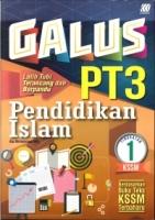 GALUS PENDIDIKAN ISLAM TG1