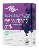 Berry Bright Eye Nourishing Drink Stevia 8g x 10sachets