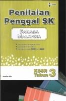PENILAIAN PENGGAL SK BAHASA MALAYSIA TAHUN 3