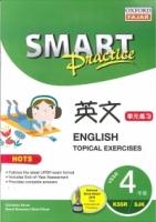 SMART PRACTICE ENGLISH YEAR 4 SJK KSSR 2018/2019