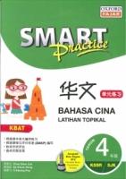 SMART PRACTICE BAHASA CINA TAHUN 4 SJK KSSR 2018/2019