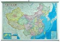 中國行政全圖 (防水鋁掛)