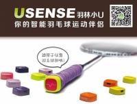 Usense Badminton Racket Smart Sensor 友练羽毛球拍智能传感器 (英文版)