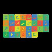 Arabic Puzzle Mat