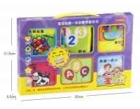 Baby Learning Soft Alphabet