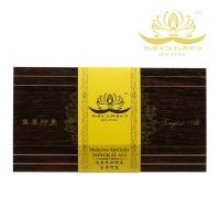 Tongkat Ali slices (Yellow) 50G