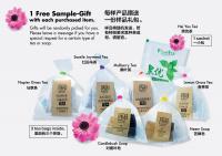 Hei You Herbal Tea - Black Face General + Sabah Snake Grass 黑优茶-黑面将军+优遁草 RM 48.00