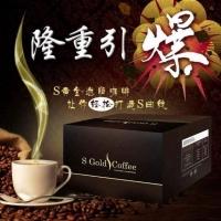 Jesstior S Gold Coffee Slimming 瘦身咖啡 -1BOX-[AUTHENTIC]