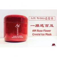 AM Rose Flower Crystal Ice Mask 玫瑰花瓣冰面膜 {Authentic}