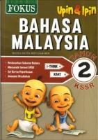 FOKUS BAHASA MALAYSIA TAHUN 2 KSSR