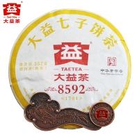 Taetea 大益 8592 七子饼 (熟茶) (357g) (2017)