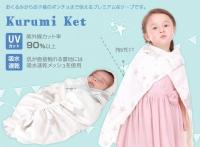 Kurumi Ket SS - White