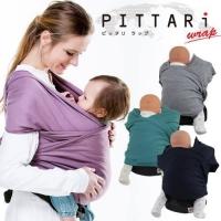 PITTARi Wrap (Grey)