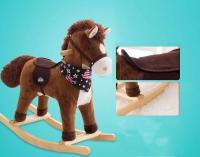 Rocking Musical Horse Brown (1-5 Years)