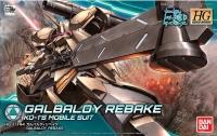 [010] HGBD 1/144 Galbaldy Rebake