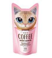 Chok Chok Coffee Body Scrub With Skin Loving Honey & Royal Jelly Extract 200g