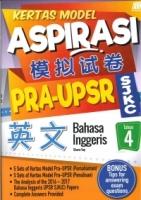 KERTAS MODEL ASPIRASI BAHASA INGGERIS TAHUN 4 SJKC PRA-UPSR