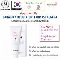 MERBLISS Diamond Ring Berry Mix Hand Cream (50g) FREE 1pc Hair Net