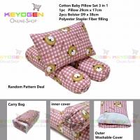 Keyogen Homie 100% Cotton Baby Pillow Set (3 in 1)