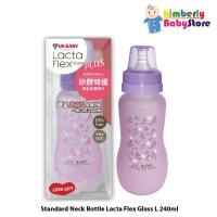 US Baby Lacta Flex Glass Plus Standard Neck Bottle - L240ml
