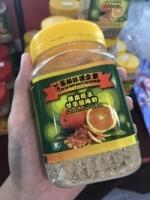 Plum Powder 橙皮桔子酸梅粉