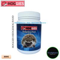 HOGGIES Hedgehog Food - 300g [Exp: 03/2020]