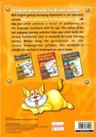 (TOMATO BOOK)ENGLISH WORKBOOK FOR KINDERGARTEN K1