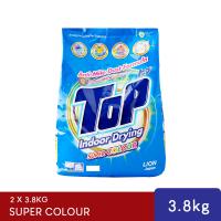 Top Super Color Powder 3.8kg (Blue) x 2 Pack