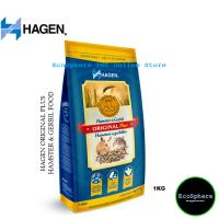 HAGEN® Original Plus Hamster & Gerbil Food - 1kg