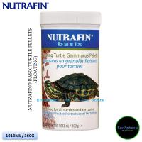 NUTRAFIN® Basix Turtle Pellet - 360g (1013ml)