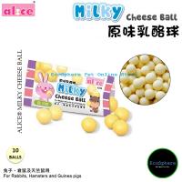 ALICE® Milky Cheese Ball (10pcs)
