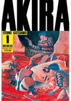 AKIRA阿基拉 1