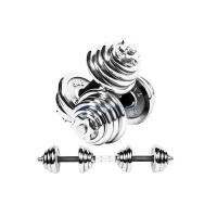 Set A 40kg Adjustable Gym Grade Chrome Iron Dumbbell Set Gym Barbell