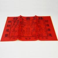 四色贵人 (KU2519)