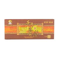 三藏千年惠安水沉竹香 (XIA64326) (220mm)