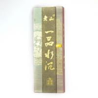 老山一品水沉 (XIA38626) (320mm)