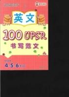100 MODEL PENULISAN SJK(C) BAHASA INGGERIS 4,5,6 UPSR