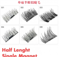 3D Magnetic False Eyelash 0.20mm Ultra-thin Magnet Reusable Lashes