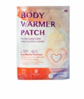Body Warmer Patch 1's