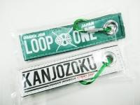 Loop 1 keytag keychain